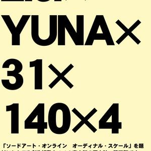 EIJI×YUNA×31×140×4