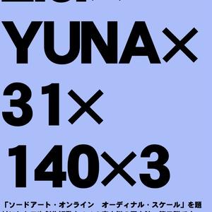 EIJI×YUNA×31×140×3