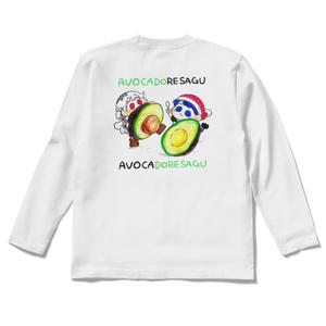 アボカドレサグロングスリーブTシャツ背面印刷