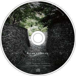 Resonances -Tribute to bermei.inazawa-