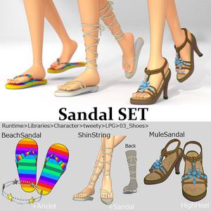 POSER用【SandalSET】LPG専用