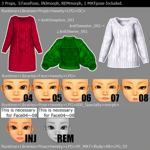 POSER【DC_knit & Face】LPG専用