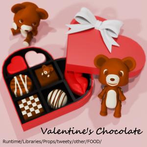 POSER用【Valentine'sChocolate】
