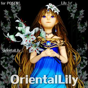 POSER用【OrientalLily】