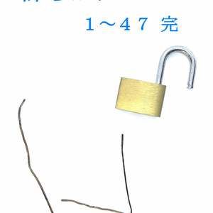 詳らかに 01-47 完(ケータイ)