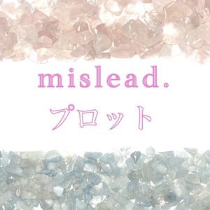 mislead.