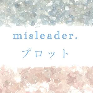 misleader.