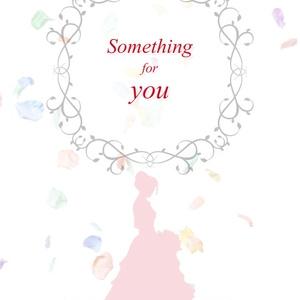 【セット】「Something for You」「極て如何」「行きて戻りし一里塚」
