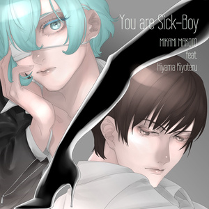 You are Sick-Boy / feat.氷山キヨテル