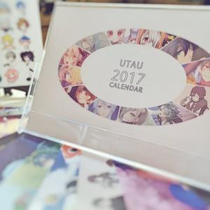【既刊】UTAU CALENDAR 2017【自宅通販】