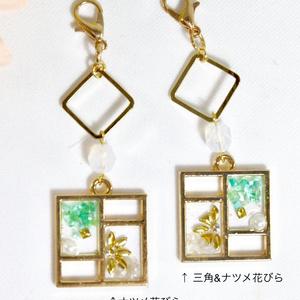 シェルを使った青葉城西カラーチャーム【282-1/283-1】