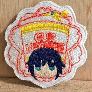 カップ麺ノクト刺繍バッジ