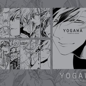 ラフ本『YOGAWA』