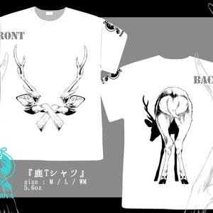 【再版予定有】鹿Tシャツ