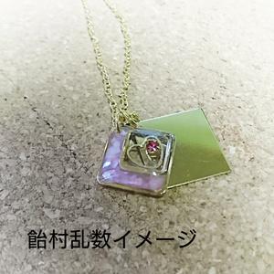 ヒプマイ/イメージネックレス