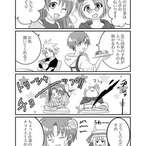 悠久幻想曲シリーズの4コママンガ本