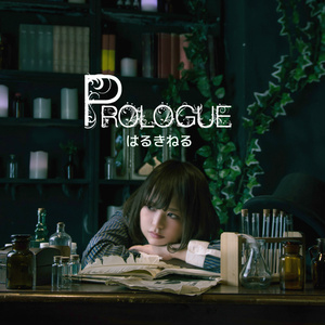1st mini Album 「PROLOGUE」