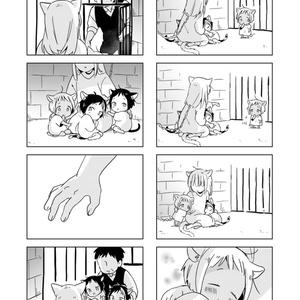 【DL販売】つれづれけもちゃん(2)ナズナがナズナになる前のおはなし