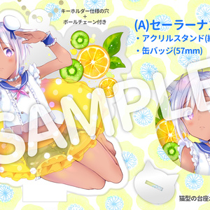 【予約】[4/28新作]ナズナアクリルスタンド&缶バッジセット