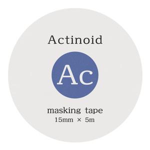 マスキングテープ【Actinoid】