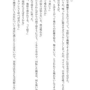 FloatingLover【ディノヒバ】