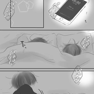 【鑑補(十トド)】おはようとおやすみときみとぼく