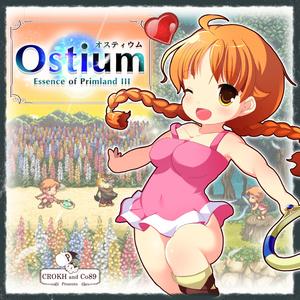 Ostium -オスティウム-