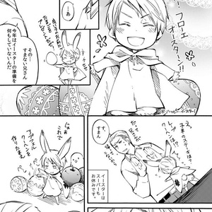 Loving Easter Bunny!