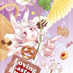 Loving Easter Bunny! 2