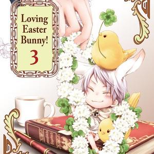 Loving Easter Bunny! 3