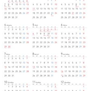 2019年ロシア祝日反映カレンダーPDF版