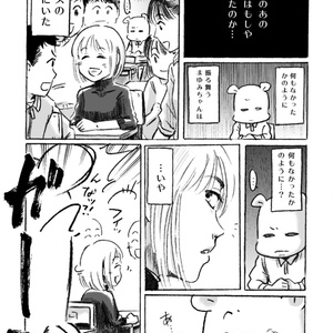【DL販売】漫画「断筆 ‐だんペン‐」黎明編(下)【pdf版】