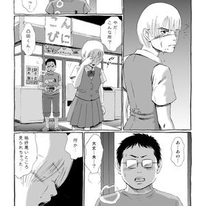 漫画「river_village_69」第7話