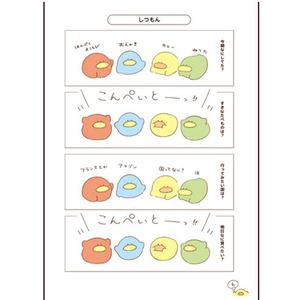 イラスト本②【いっぱいいるあぺ】