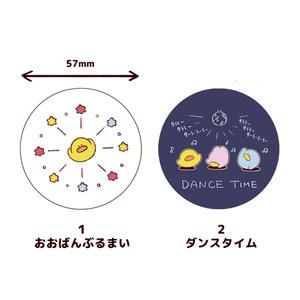57mm缶バッチ【マット加工】