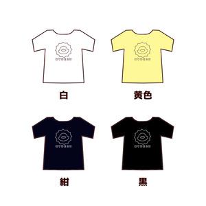 きゅえるTシャツ