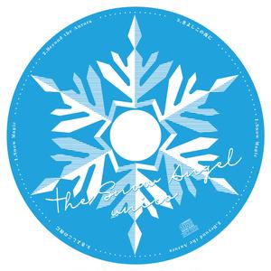 The Snow Angel/unico