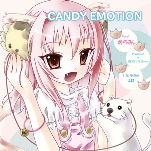 CANDY EMOTION/HERB☆Esther