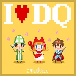 I LOVE DQ