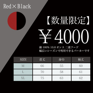 緋月ノ雫オリジナルパーカー(レッド×ブラック)