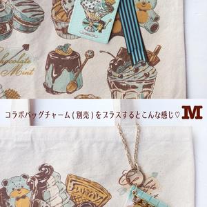 チョコミントなスイーツトート(Lサイズ)