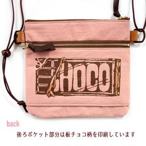 チョコおねだり猫サコッシュ(ピンク)