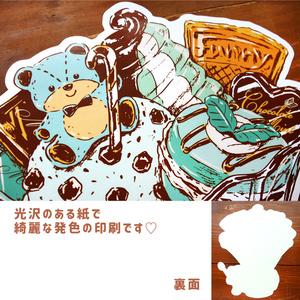 【近日再販】大きい!どデカステッカー★チョコミントなパフェ