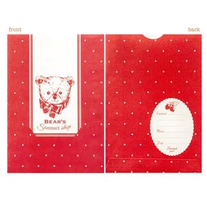 いちごクマ・ラッピング封筒Sサイズ25枚セット