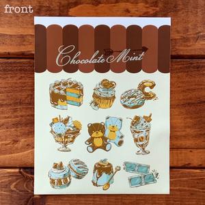チョコミントなミニ封筒 (15枚セット)