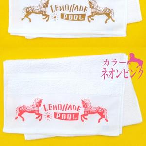 お馬さんのタオル(カラー6種類)