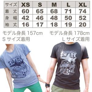 シャークスイミングスクールTシャツ・ブルー(メンズ、レディース)
