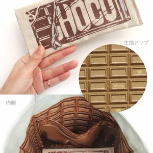 チョコおねだり猫ミニトート(ミント)