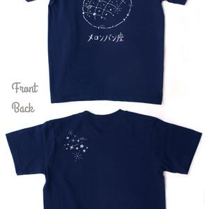 メロンパン座Tシャツ
