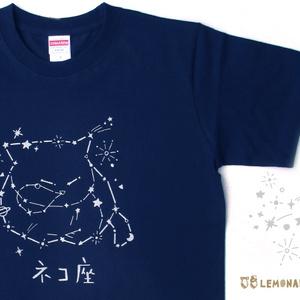 ネコ座Tシャツ